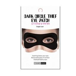 Máscara para Área dos Olhos Dark Eye Patch Acaci - Native